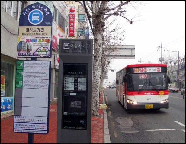 Bus Seven Ride Jan 2013 (94)