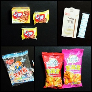 arlin candy