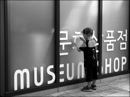 Seoul Sept 2013 120