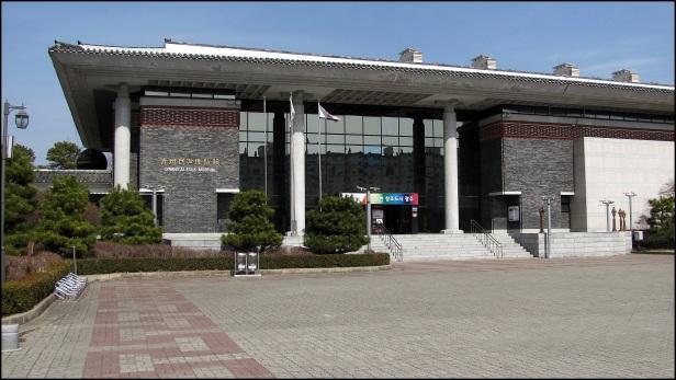 Museum 117