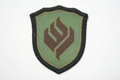 31armypatch1